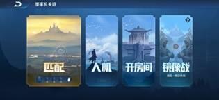 王者荣耀1v1单挑全面升级,王者模拟战更新