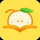橙子免费小说免费阅读