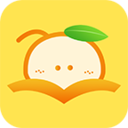 橙子免费小说在线阅读
