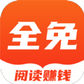 千红全免小说免费版