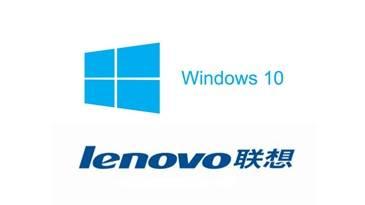 lenovowin10原版系统