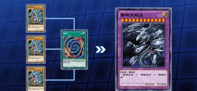 游戏王决斗链接融合卡怎么获得