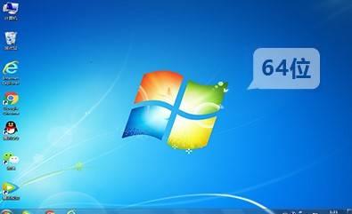 电脑公司win7专业版2009