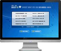 深度技术win7专业版2021