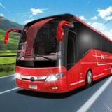 客车司机模拟最新版