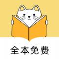 夜猫免费小说免费下载