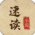 速读小说app下载