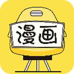 漫画160app神漫版